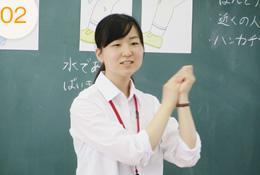 発達支援実習Ⅰ・Ⅱ・Ⅲ