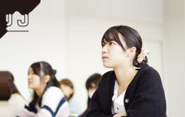 「採用試験対策講座」を実施