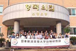 韓国・コットンネ大学との交流