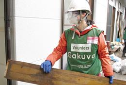 東日本大震災復興支援ボランティア