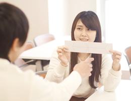 心理学研究法Ⅰ・Ⅱ(1~2年生)