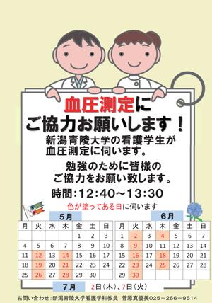 nagisa_150508